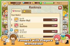 happy-mall-rankings