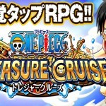 ONE PIECE TREASURE CRUISE MOD APK 6.0.1