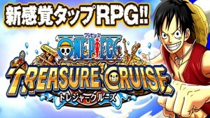 ONE PIECE TREASURE CRUISE MOD APK 3.0.0 + Data