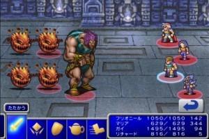final-fantasy2-android-mod-apk