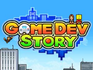 game-dev-story-splash