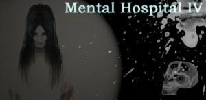 mental-hospital-splash
