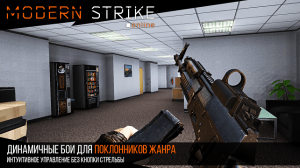 "modern-strike-splash ""width ="" 300 ""height ="" 168 ""srcset ="" https://www.andropalace.org/wp-content/uploads/2016/04/modern-strike-splash-300x168.png 300w, https://www.andropalace.org/wp-content/uploads/2016/04/modern-strike-splash.png 642w ""tamaños ="" (ancho máximo: 300px) 100vw, 300px ""><img class="