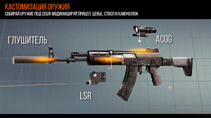 modern-strike-weapons