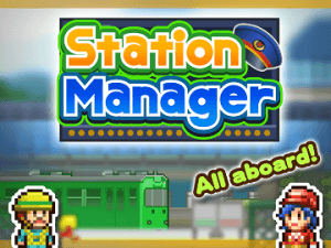 station-manager-splash