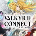 VALKYRIE CONNECT MOD APK 2.0.5 Android Latest