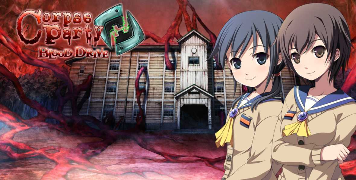Corpse Party Blood Drive English Gameplay Derkadeli S Blog