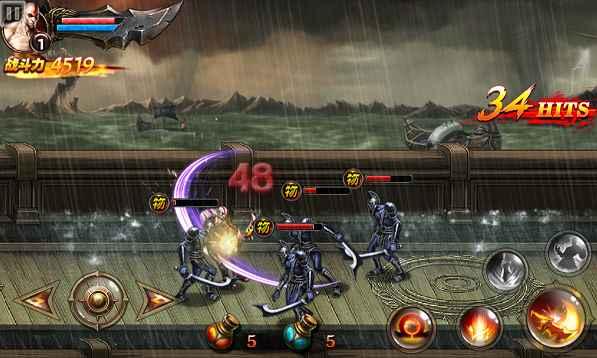 Gods Wars 4 Arise of War God Hack & Cheat for Coins & Gems ...