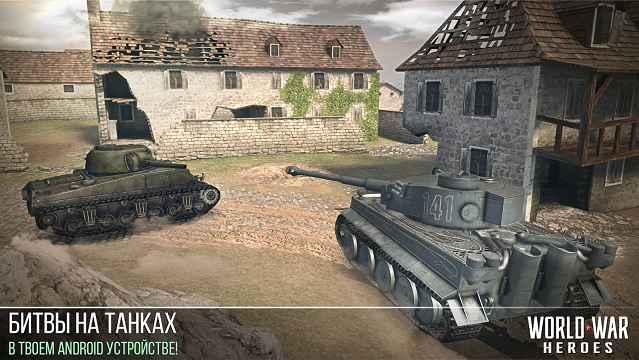 world of tanks blitz mod apk 2017