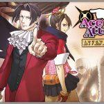 Ace Attorney Investigations Miles Edgeworth APK Android