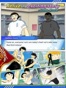 captain tsubasa unlimited money