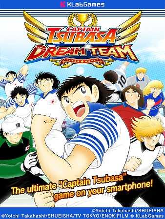 Captain Tsubasa Dream Team MOD APK 2 8 0 - AndroPalace