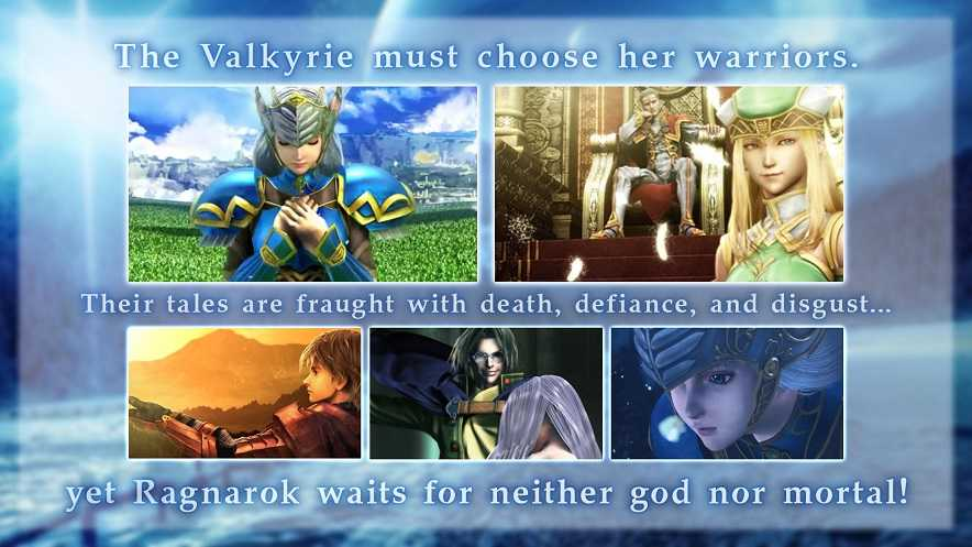 valkyrie profile lenneth android apk download