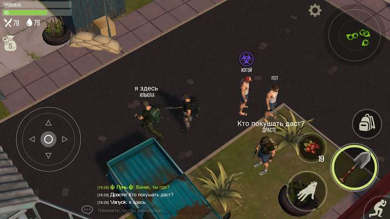 Prey Day Survival MOD APK 1 91 (Weak Enemies) - AndroPalace