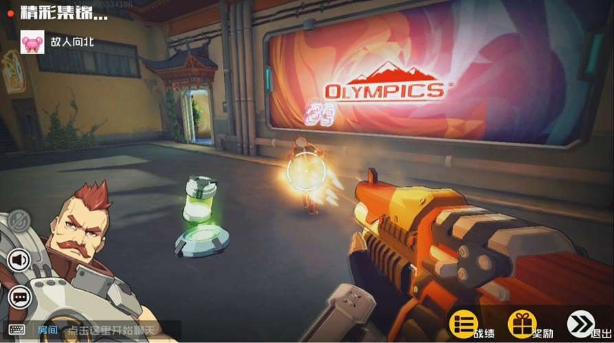 overwatch on android ace force apk by tencent games andropalace