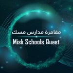 misk-schools-quest-mod-apk