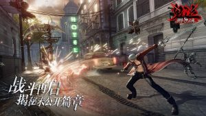 Devil May Cry Mobile APK 1.0.0.218228 3
